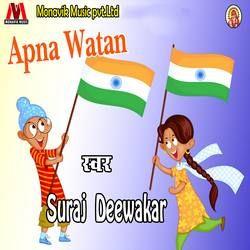 Apna Watan songs