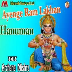 Ayenge Ram Lakhan Hanuman songs