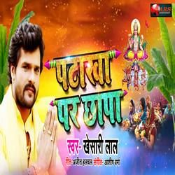 Patakha Par Chapa songs