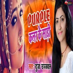 Purple Colour Ke Sadi songs