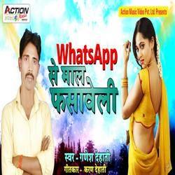 Whatsapp Se Maal Fasaveli songs