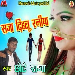 Saza Dihalu Raniya songs