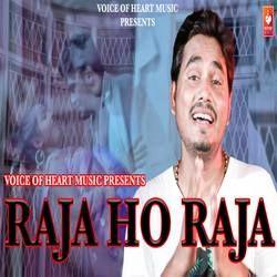 Raja Ho Raja songs