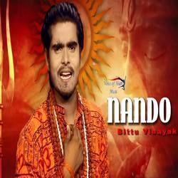 Nando songs