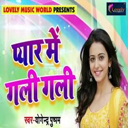 Listen to Pyar Me Gali Gali songs from Pyar Me Gali Gali