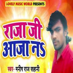Raja Ji Aaja Naa songs