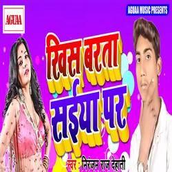 Khis Barata Saiya Par songs