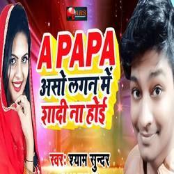 A Papa Aso Lagan Me Shadi Na Hoi songs