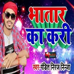 Bhatar Ka Kari songs