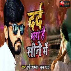 Dard Bhara Hai Sine Me songs