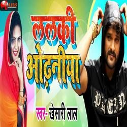 Lalki Odhaniya songs