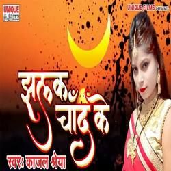 Jhalak Chand Ke songs