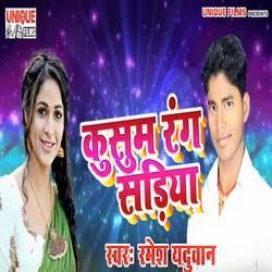 Kusum Rang Sadiya songs
