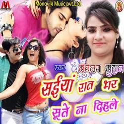 Saiyaan Raat Bhar Sute Na Dihale songs