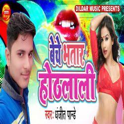 Beche Bhatar Hothlali song