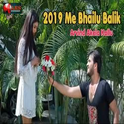 2019 Me Bhailu Balik songs