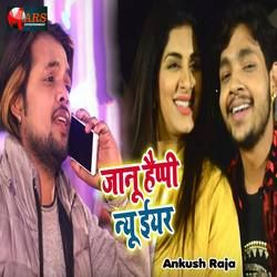 Listen to Jaanu Happy New Year songs from Jaanu Happy New Year