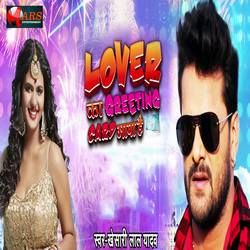 Lover Ka Greeting Card Aaya Hai songs