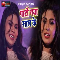 Listen to Party Naya Saal Ke songs from Party Naya Saal Ke