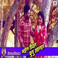 Bhail Teyar Dunu Aanaar songs