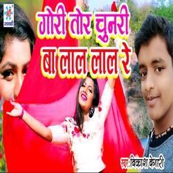 Gori Tor Chunri Ba Lal Lal Re songs
