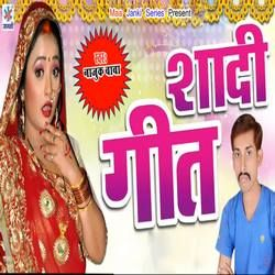 Shadi Geet songs