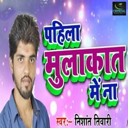 Pahila Mulakat Me Na songs