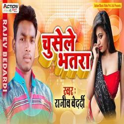 Chusele Bhatra songs