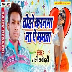 Tohre Karnama Na Ae Mamta songs