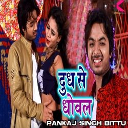 Dudh Se Dhoval songs