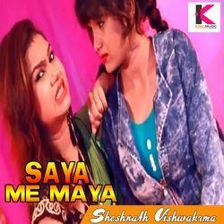 Saya Me Maya songs