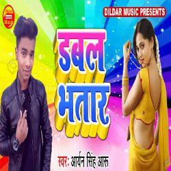 Double Bhatar songs
