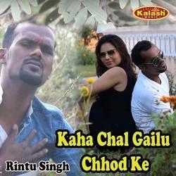 Kaha Chal Gailu Chhod Ke songs