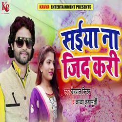 Listen to Saiyaan Na Zid Kari songs from Saiyaan Na Zid Kari
