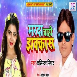 Marda Chahi Jhakkas songs