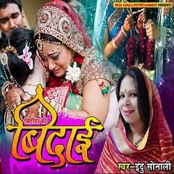 Bitiya Ki Bidayi songs