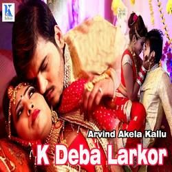 K Deba Larkor songs