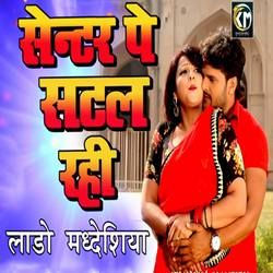 Center Pe Satal Rahi songs