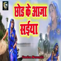 Chhod Ke Aaja Saiya songs