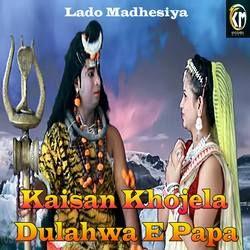 Kaisan Khojela Dulahwa E Papa songs