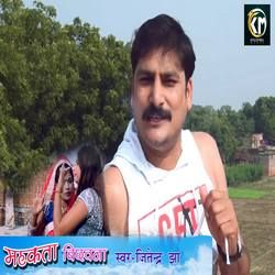 Mahakta Bichhnwa songs