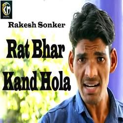 Rat Bhar Kand Hola songs