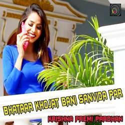 Bhataar Khojat Bani Sanvida Par songs