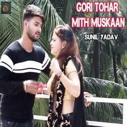Gori Tohar Mith Muskaan songs