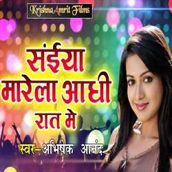 Saiyan Marela Aadhi Raat Me songs