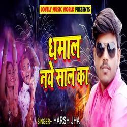 Dhamaal Naye Saal Ka songs