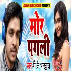 Mor Pagli songs