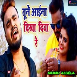 Tune Aaina Dikha Diya Re songs