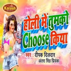 Holi Me Tumko Choose Kiya songs