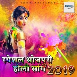 Special Bhojpuri Holi Song 2019 songs